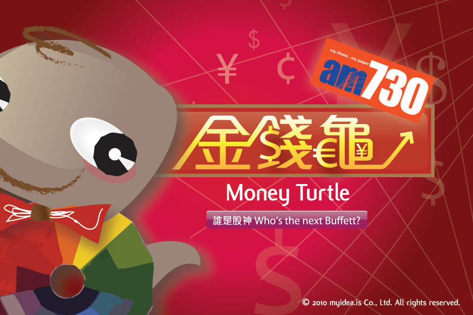 Screenshot Money Turtle X am730